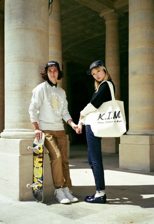 Get A First Look at Maison Kitsune x Beaker Seoul Capsule Collection