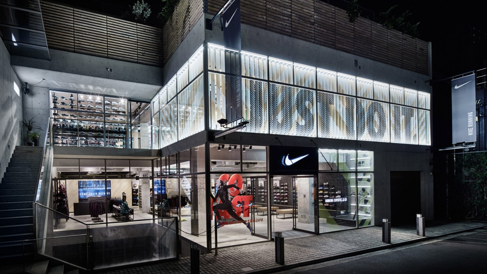 Nike Opens Running Concept Store in Tokyo