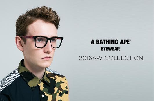 A Bathing Ape Fall/Winter 2016 Eyewear Collection