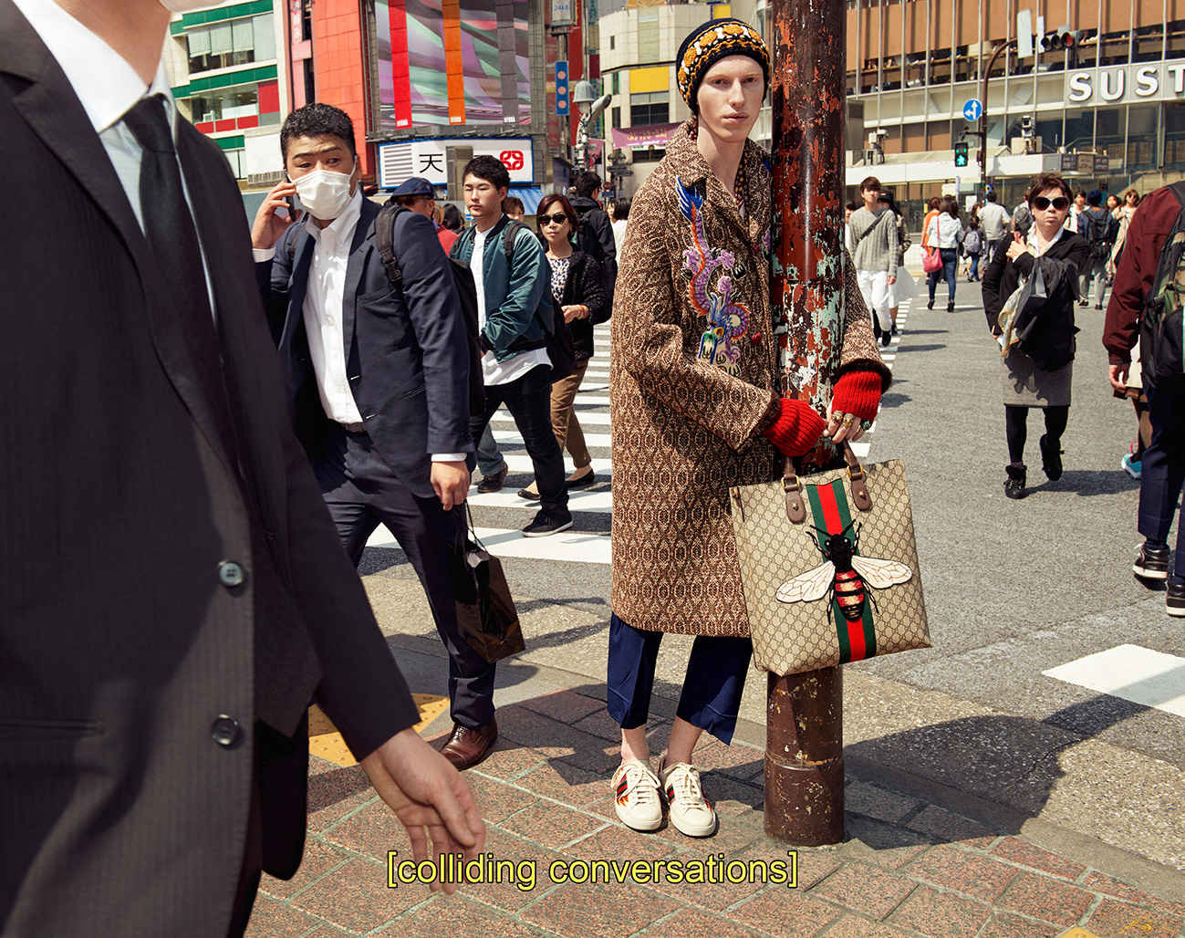 Gucci Unveils It's Complete Fall 2016 Tokyo Campaign