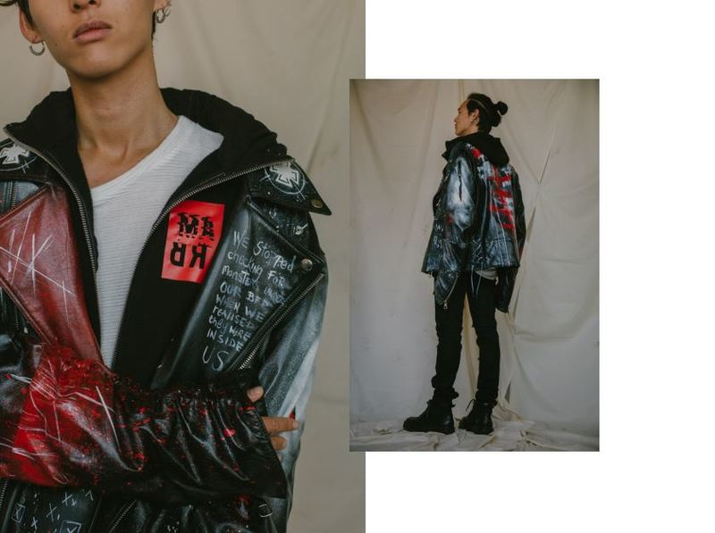 MARR Launches 'Don't Care' Spring/Summer 2017 Collection