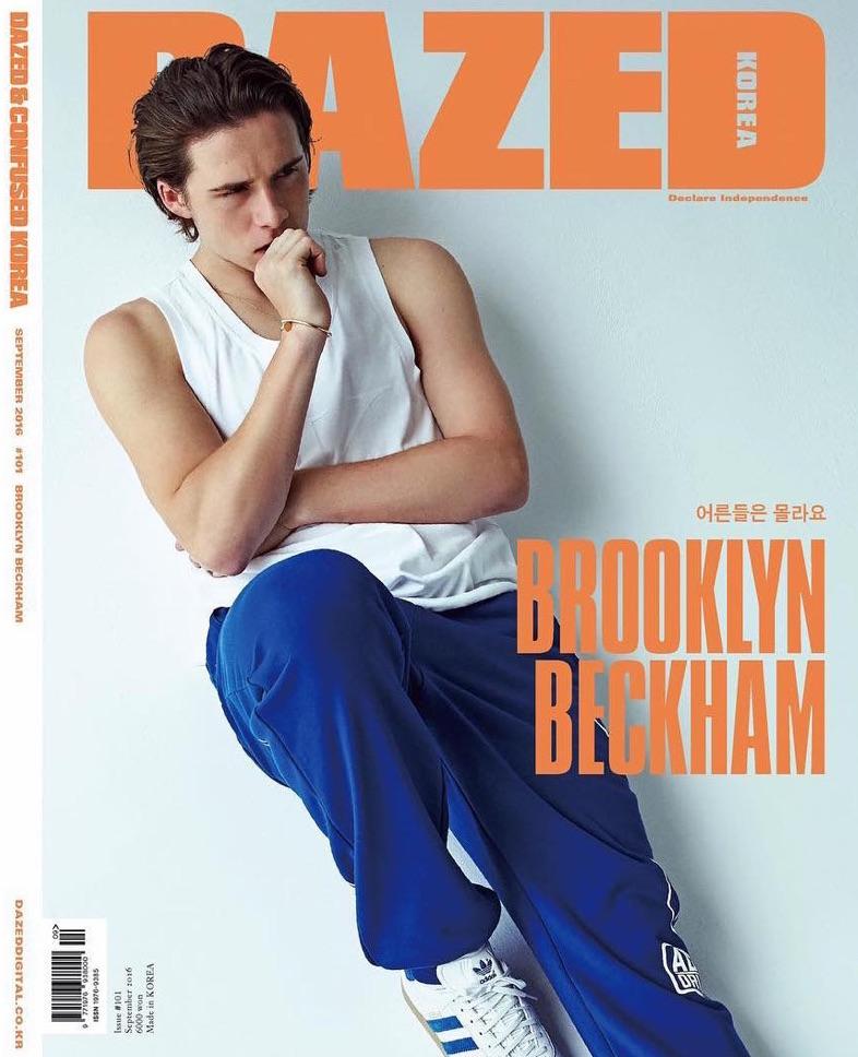 Brooklyn Beckham Covers Dazed Korea