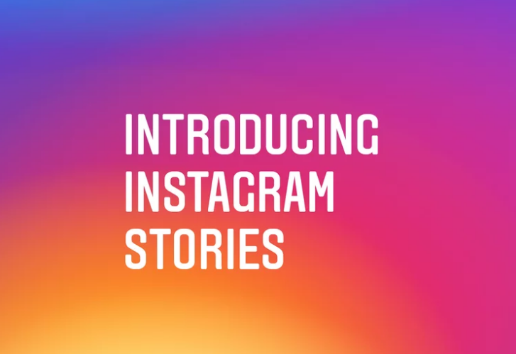 Instagram Introduces A New Feature