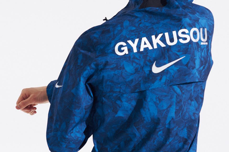 NikeLab x UNDERCOVER GYAKUSOU Spring 2017 Collection