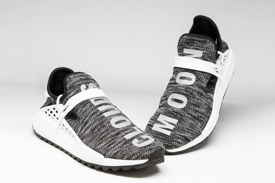 Details on the New NMD HU Trail