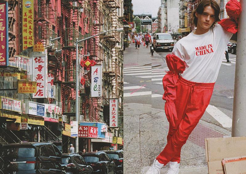 Feng Chen Wang Releases Spring/Summer 2018 Lookbook