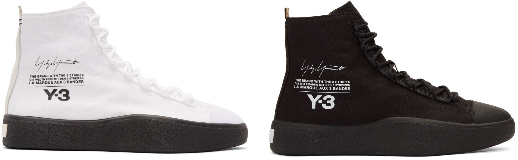 Here are Y-3's White Bashyo High-Top Sneakers
