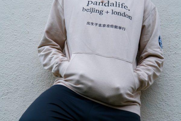 URBAN-PANDA_20-12-17_EDITED-01265
