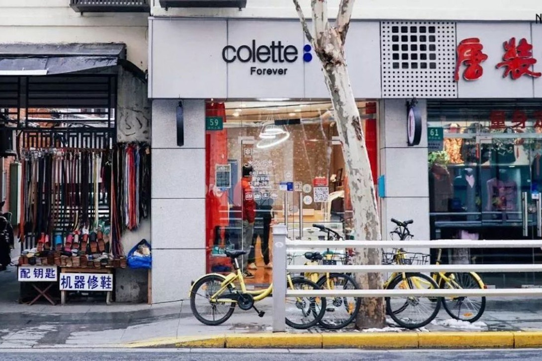 A Fake colette Store Has Opened in China as Tribute to the Original