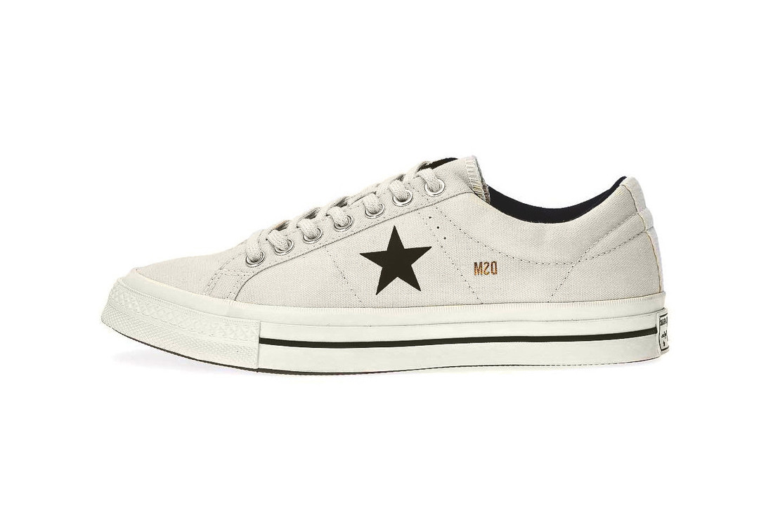 A Look at The Converse One Star by Dover Street Market