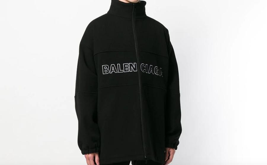 PAUSE or Skip: Balenciaga Logo Track Coat