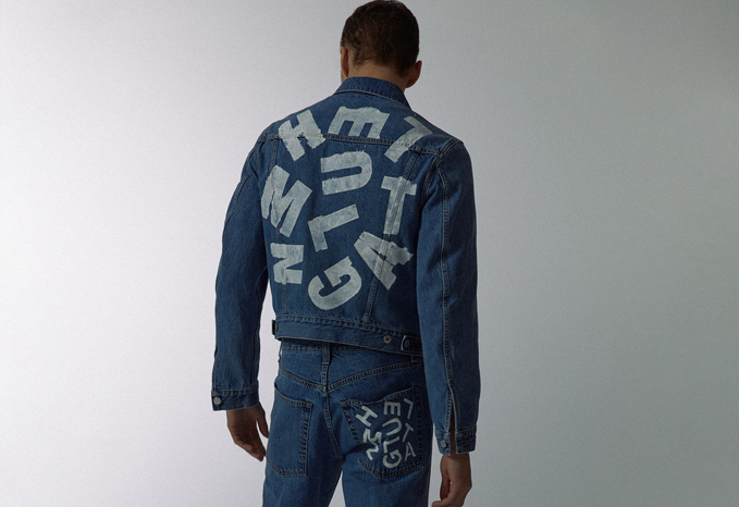 Helmut Lang Unveils Limited-Edition, Hand Stenciled Collection