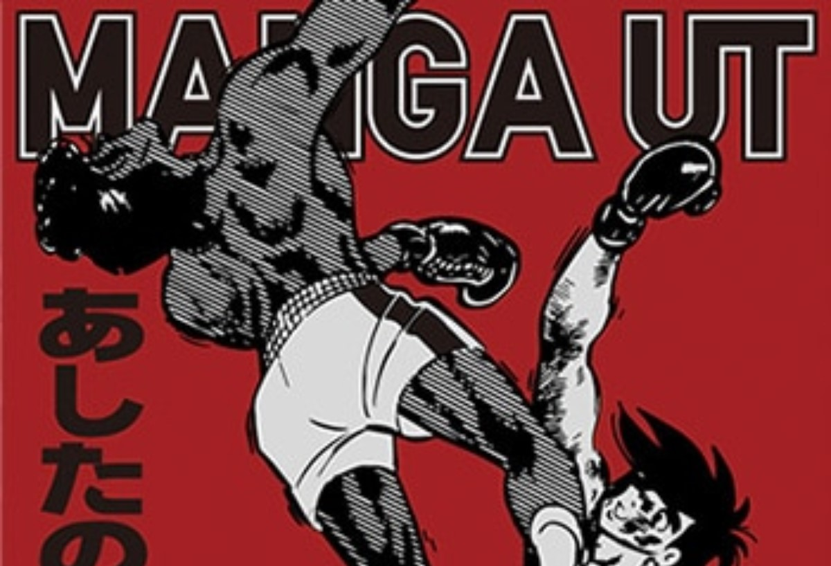 Uniqlo UT focuses on Classic Manga Stories for Latest Collection