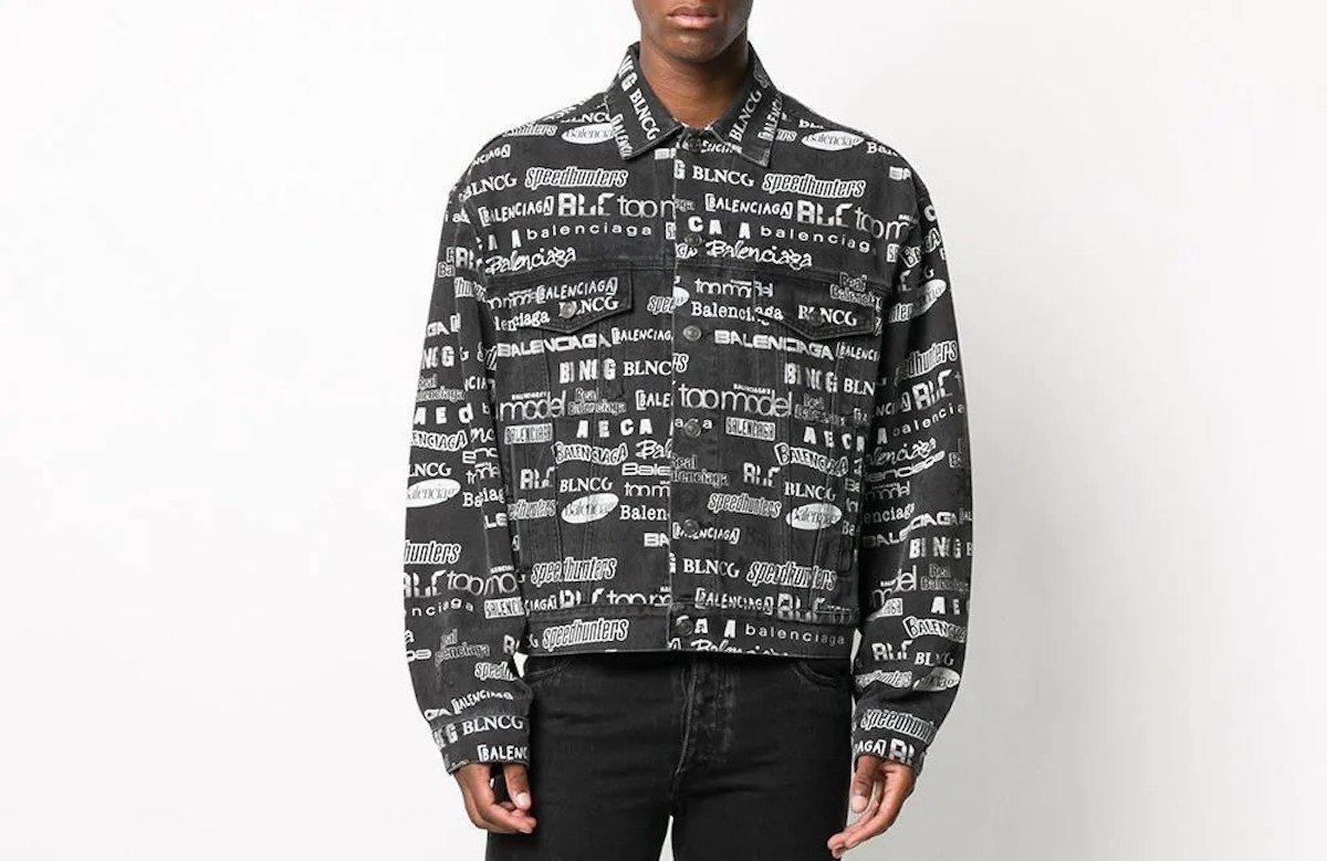 PAUSE or Skip: Balenciaga Logo Print Denim Jacket