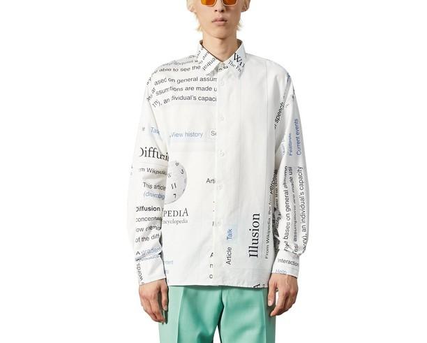 PAUSE or Skip: ÉTUDES Wikepedia Shirt