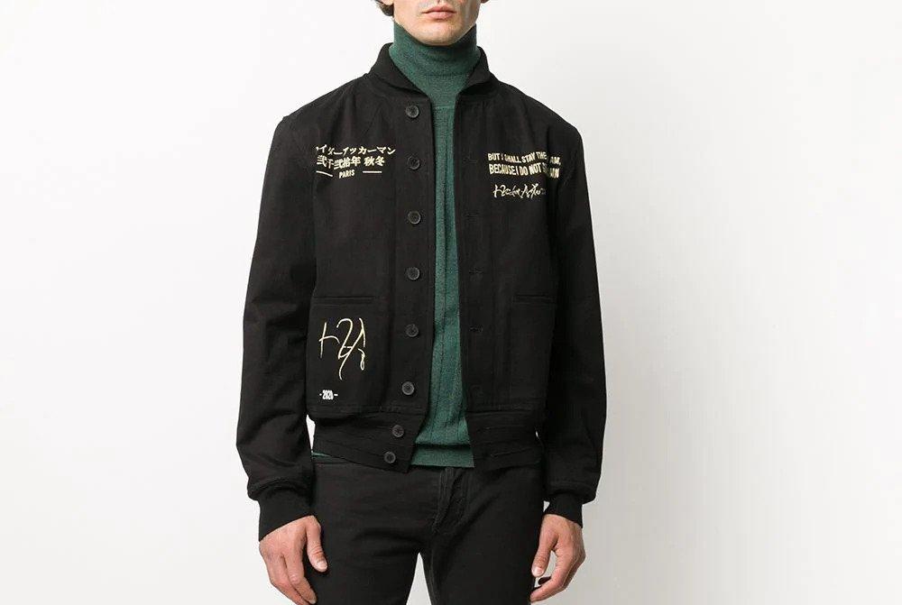 PAUSE or Skip: Haider Ackermann Embroidered Denim Jacket