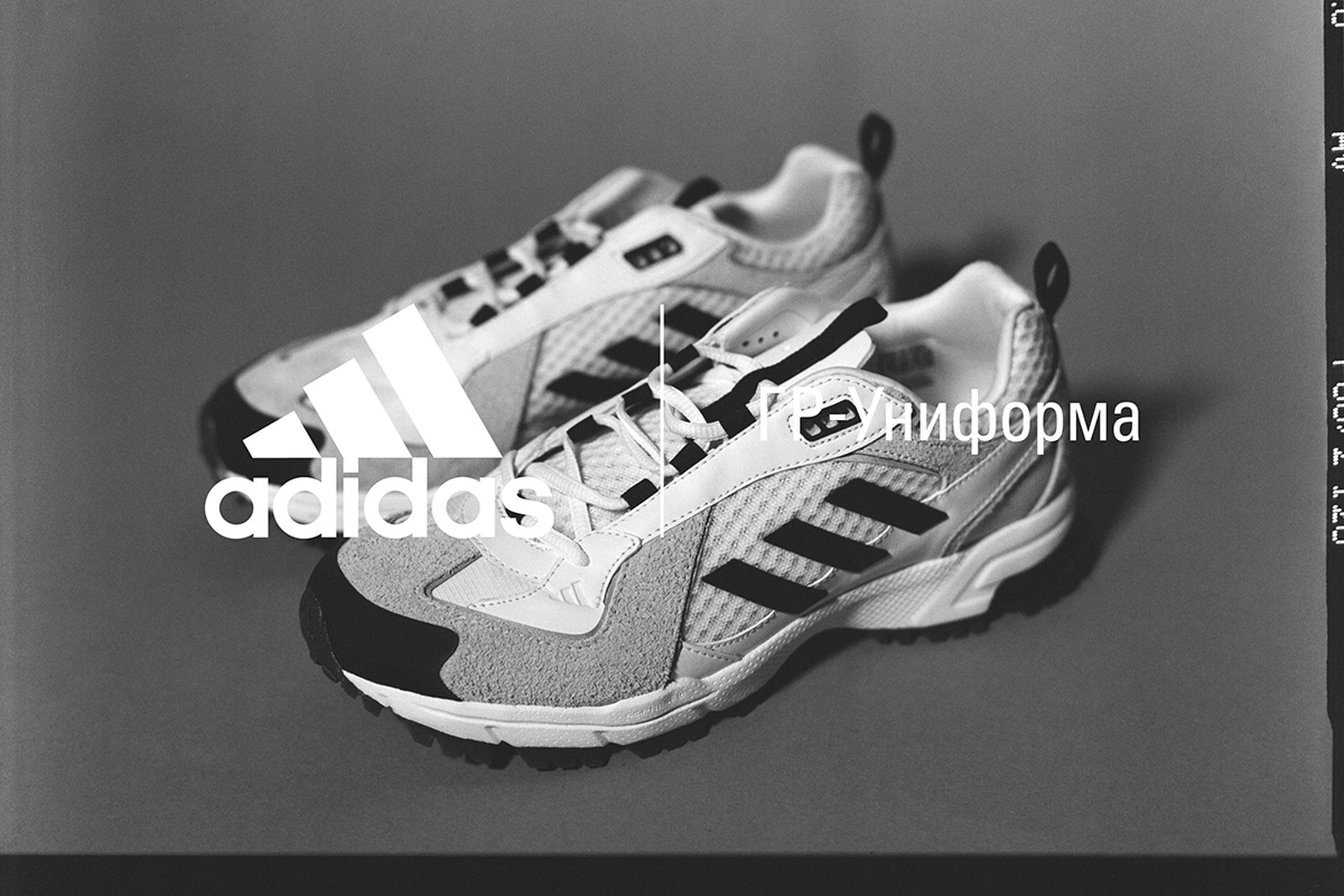 Gosha Rubchinskiy Returns with New adidas Project
