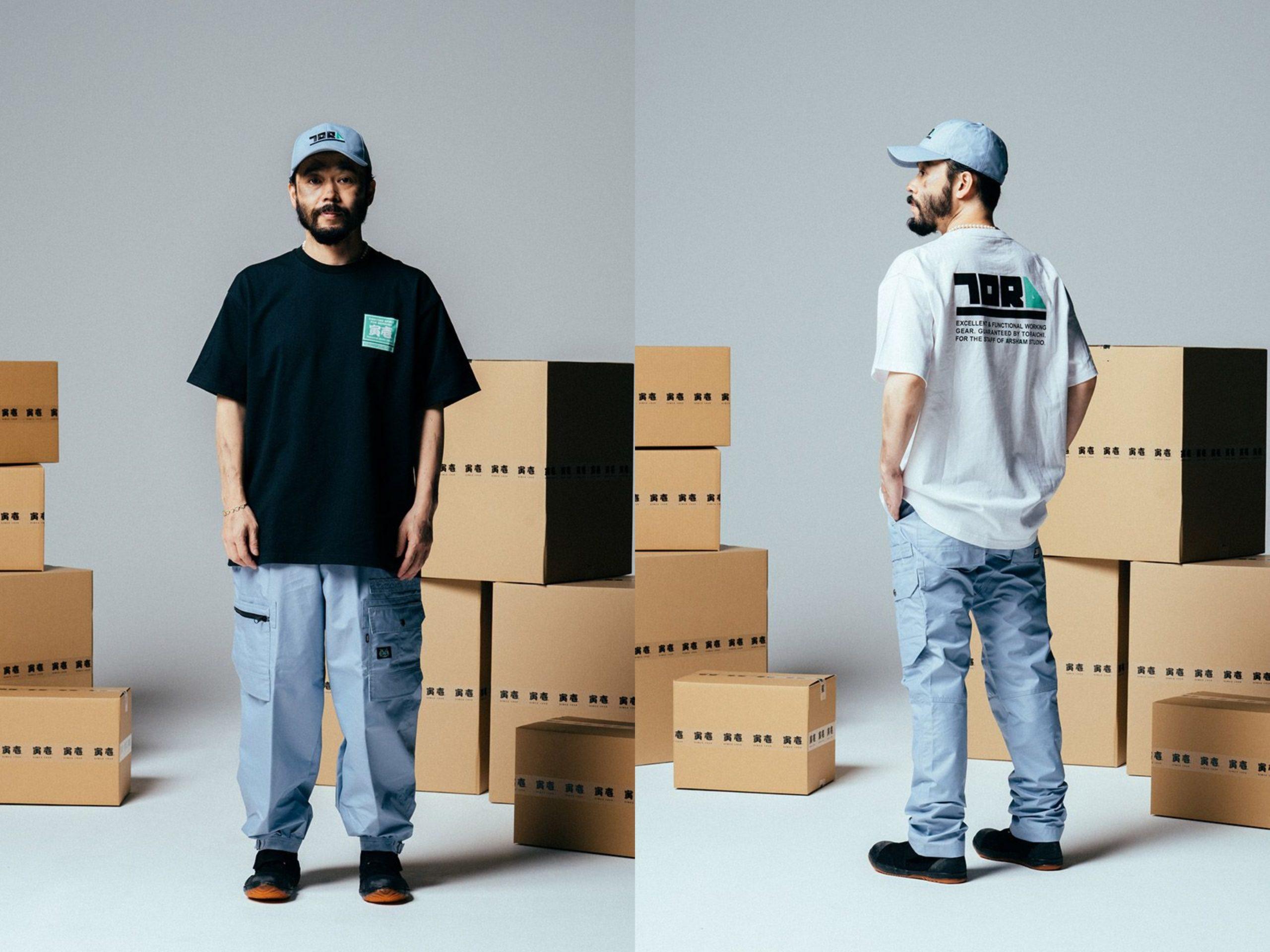 Daniel Arsham x Toraichi Tease Elevated Workwear Essentials