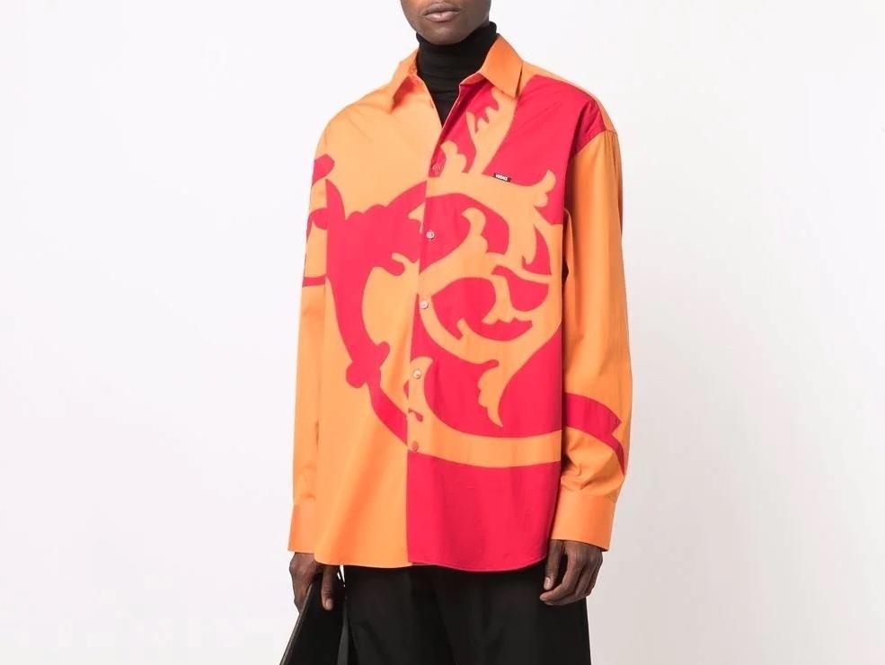 PAUSE or Skip: Versace Barocco-Motif Poplin Shirt